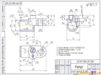 Чертеж деталь корпуса с техническими требованиями: точность отливки -8-0-0-7 ГОСТ26645-85; неуказанные литейные радиусы - 1...3 мм; Н14; h14; IT14/2; материал – заменитель СЧ 25 ГОСТ 1412-88; размеры для справок (формат А3)