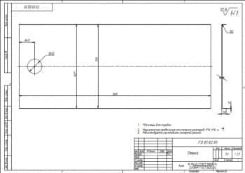 54.Чертеж детали стенка массой 5.0, в масштабе 1:2.5, с указанными размерами для справок и с техническими требованиями: предельные неуказанные отклонения размеров Н14, h14, +-t2/2, рекомендуется изготовить лазерной резкой (формат А3)