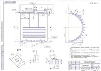 5.Чертёж деталь станина из материала КЧ 37 (формат А2)