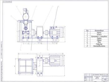 Чертежи участка диагностики подвески автомобиля, оснащенного стендом диагностики подвески и составлением технологической карты