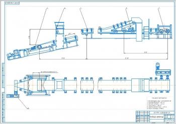 5.Сборочный чертеж конвейера ленточного типа А1