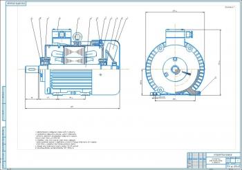 Проект расчета асинхронного двигателя 4А180М2У3 с короткозамкнутым ротором