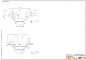 Кинематика привода подач крестообразного суппорта (формат А1)
