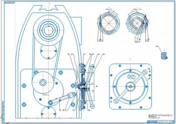 5.Общий вид сборочного узла кулачка (А0)