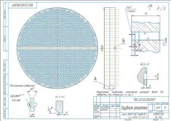 5.Чертёж трубной решетки в разрезе и вид сбоку А3