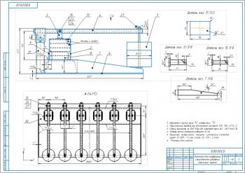 : Конструкция установки для определения слеживаемости удобрений