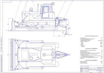 Комплект чертежей бульдозера рыхлителя на базе трактора Т-180
