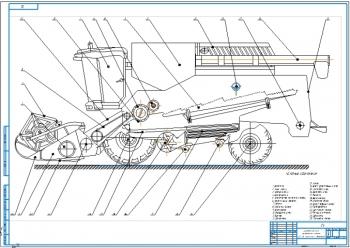Разработка пальцевого битера для комбайна КЗС-1218 «Полесье»