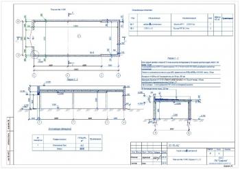 Чертежи проекта гаража площадью 89,16 м2