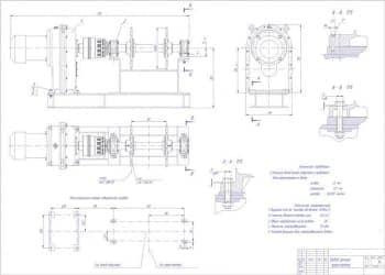 Комплект рабочих чертежей привода цепного транспортера, мотор-редуктора и приспособления для сборки быстроходного  колеса