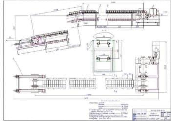 Набор сборочных чертежей привода пластинчатого конвейера с указанием технических параметров