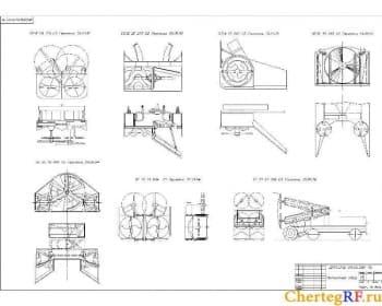 Листпатентного обзора деталей (формат А1)