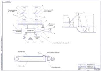 6.Чертеж принципиальной схемы устройства измерения глубины