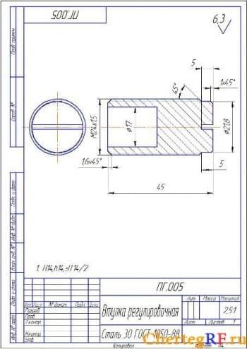 6. деталь втулка регулировочная (формат А4)