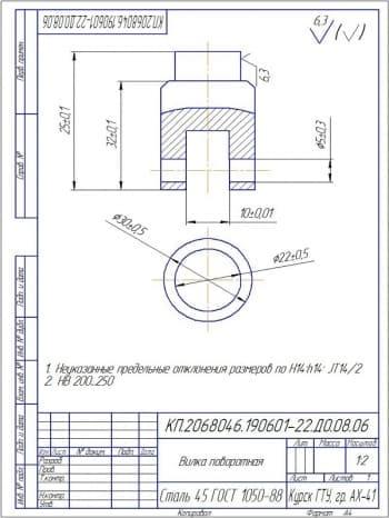 Чертеж детали вилки поворотной с техническими требованиями: 1. Неуказанные предельные отклонения размеров по Н14: h14: JT14/2; 2. НВ 200...250. Имеются внешние размеры, размеры диаметров. Чертеж представлен в двух ракурсах. Чертеж выполнен в масштабе 1:2