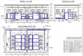 6.Водоочистная станция. Сборочный чертеж. План и разрезы (формат А1) с табличным перечнем спецификации