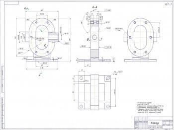 6.Деталь - корпус. Неуказанные литейные радиусы R3..5 мм;  Неуказанные литейные уклоны 3..5 градусов