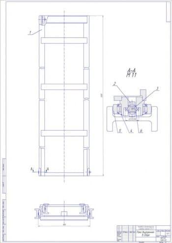 6.Сборочный чертеж рамы внутренней в сборе в масштабе 1:2.5 (формат А1)
