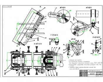 6.СБ оборудования щеточного массой 285, в масштабе 1:10