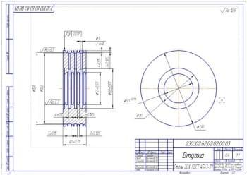 6.Деталировка – втулка (формат А3) из стали 20Х ГОСТ 4543-71
