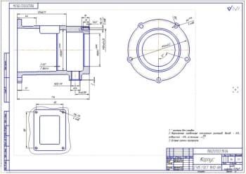6.Деталь – корпус из материала СЧ15 ГОСТ 1812-88 (формат А2)