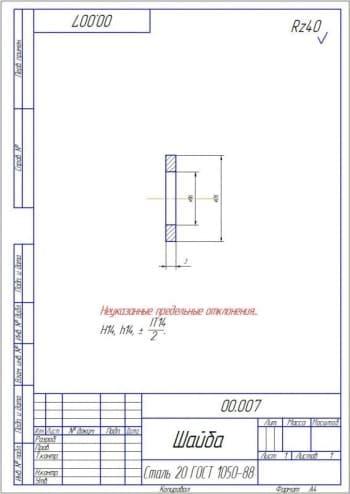 Рабочий чертеж детали шайба с неуказанными предельными отклонениями H14, h14, +-IT14/2 (формат А4)