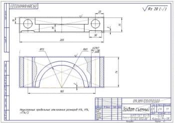 6.Рабочий чертеж съемного захвата из поломы 36х75 ГОСТ 103-76 из материала сталь 35 (формат А3)
