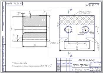 6.Рабочий чертеж правой щеки из КЧ 35-10 (формат А3)