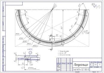 6.Деталь кольцо из Сплав АК7пч ГОСТ 1583-93 (формат А3)