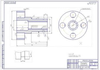 6.Рабочий чертеж специальной полумуфты (формат А2)