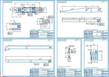 6.Рабочие чертежи деталей (А1)