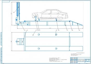 Стенд с рабочей высотой платформы 670 мм для восстановления кузова автомобиля
