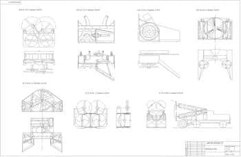 6.Чертеж патентного обзора деталей (формат А1)