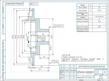 6.Рабочий чертеж детали зубчатая полумуфта А3