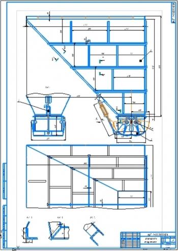 6.Чертеж загрузочного устройства А1 с видом А и разрезами