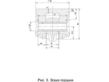 6.Чертеж эскиза поршня. Отмечены на эскизе размеры диаметров, внешние и внутренние размеры деталей поршня.