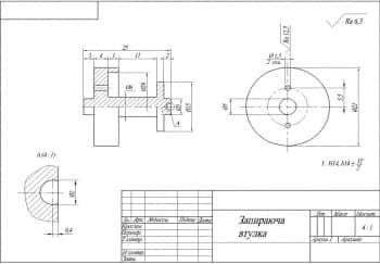 6.Чертеж дверцы втулки с техническим требованием: Н14, +-IT/2, h14