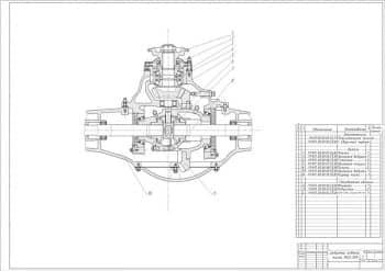 6.Сборочный чертеж редуктора моста заднего автомобиля грузового МАЗ-509, со спецификацией (формат А1)