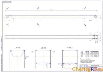 сборочный чертеж стрела основная (формат А1)