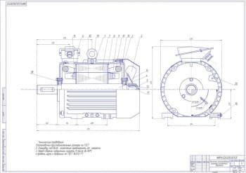 6.Чертеж СБ частотно-регулированного кранового асинхронного двигателя в масштабе 1:2, с техническими требованиями: установочно-присоединительные размеры по Г0СТ, площадку под болт  заземления предохранить от  покраски, перед сборкой подшипники нагреть в