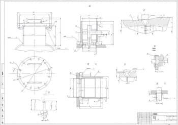 6.Чертеж сборочный барабана-сепаратора котла-утилизатора в разрезах И-И, Д, Г-Г, Ж, Е и З-З, с указанными размерами и с примечанием: установка заглушки для гидроиспытания (формат А1)