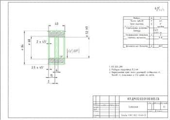 6.Деталировочный чертеж сателлита в масштабе 1:1 (материал: Сталь 40Х Г0СТ 4543-71), с техническими требованиями: НВ 260…280, радиусы скруглений 0.3мм (формат А3)