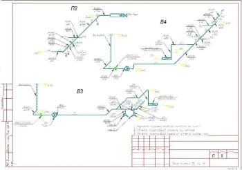 7.Чертеж схем систем П2, В3, В4