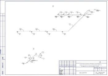 7.Чертеж схем П3, П4 (формат А3)