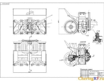 СБ фрезерно-роторного оборудования с указанием размеров для справок (формат А1)