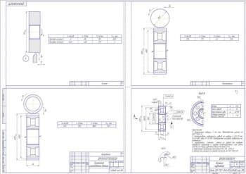 7.Чертеж технологий изготовления деталей