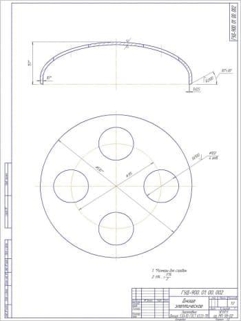 Чертеж детали днища элептического из заготовки 530х10 по ГОСТу 6533-78. Чертеж в масштабе 1:2 (формат А2)
