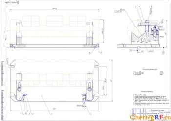 7.Чертеж приспособления на станок 6560 с техническими требованиями (формат А1)