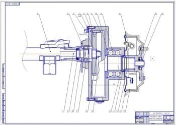 7.Сборочный чертеж переднего левого колесного редуктора (формат А1)