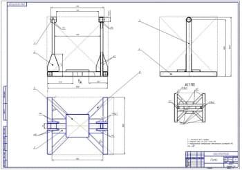 7.Сборочный чертеж рамы кантователя (формат А1)